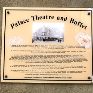 the palace theatre grimsby